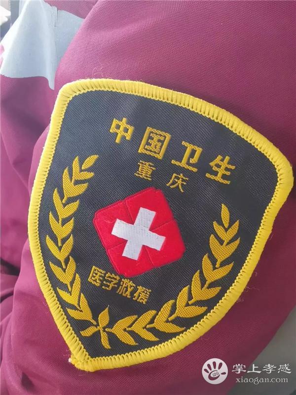 """重庆援鄂医疗队进驻汉川医院第三天,为汉川的疫情防控送来了""""及时雨""""![图2]"""
