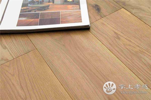 孝感新房装修怎么选择优质柚木地板?优质柚木地板选择方法介绍[图1]