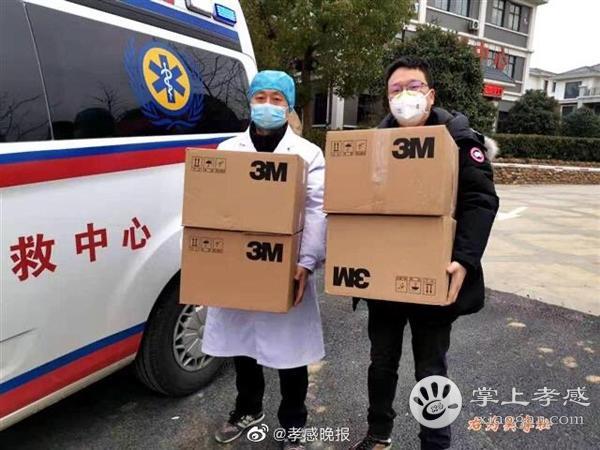 应城返乡人士吴李松捐赠N95口罩432个[图1]
