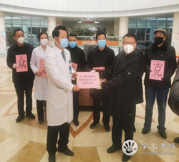 石家莊常宏公司捐贈20萬元助力漢川市基層抗疫[圖1]