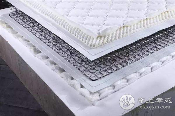 甘肃11选5基本走势图新房装修使用乳胶床垫好不好?乳胶床垫优势介绍[图3]