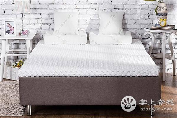 甘肃11选5基本走势图新房装修怎么选择乳胶床垫?乳胶床垫选择方法介绍[图1]