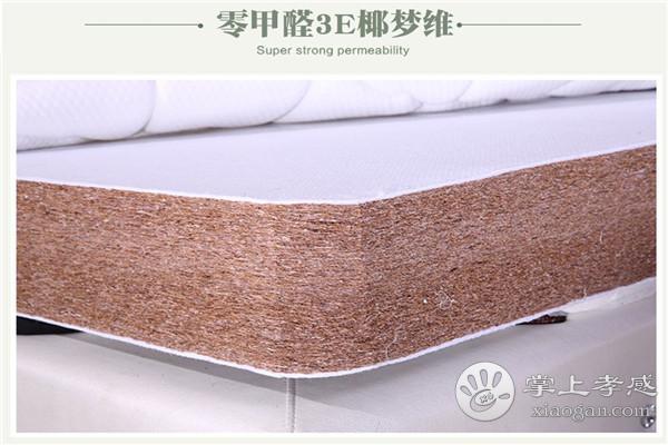 甘肃11选5基本走势图新房装修应该选择什么样的床垫?哪种床垫最好?[图1]
