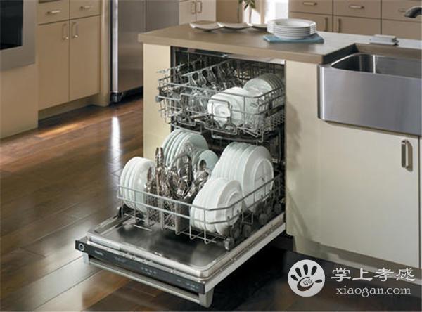 孝感厨房装修洗碗机选独立式还是嵌入式?独立式洗碗机和嵌入式洗碗机对比[图1]