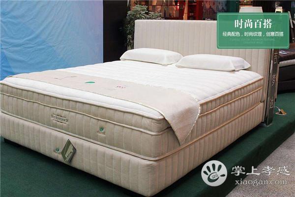 甘肃11选5基本走势图新房装修时应该选择乳胶床垫还是记忆棉床垫?乳胶床垫和记忆棉床垫哪种好?[图2]