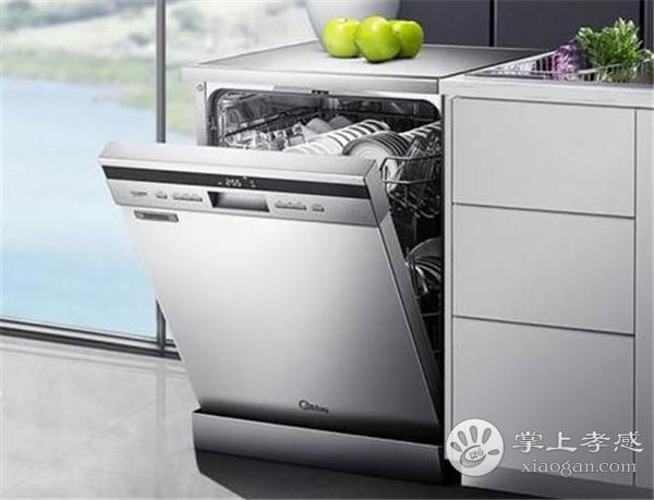 孝感装修新房安装独立式洗碗机要注意什么?独立式洗碗机安装注意事项[图2]