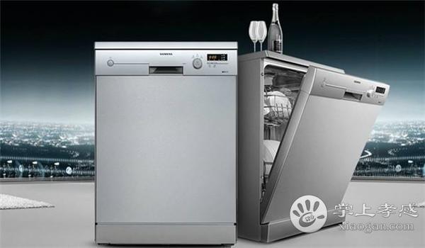 孝感装修新房安装独立式洗碗机要注意什么?独立式洗碗机安装注意事项[图3]