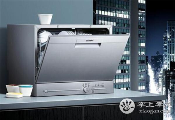 孝感房屋装修独立式洗碗机可以安装在哪里?适合安装独立式洗碗机位置介绍[图2]