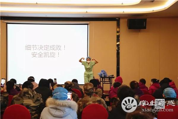 到孝感的第一天,黑龙江的老铁们在忙啥?[图3]