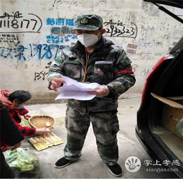 """""""小巷总理""""——安陆南大社区网格员刘国文的一天![图1]"""