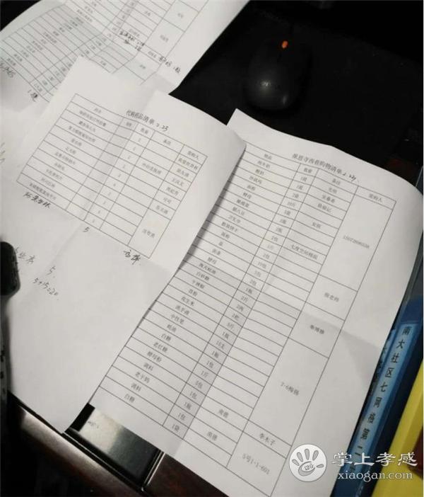 """""""小巷总理""""——安陆南大社区网格员刘国文的一天![图2]"""