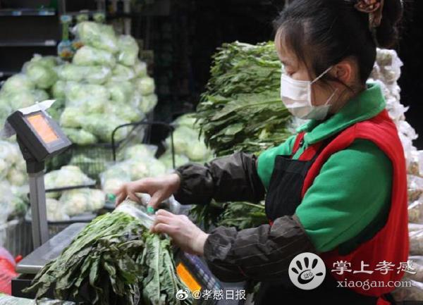 """汉川马口镇给""""菜篮子""""补贴20%[图1]"""
