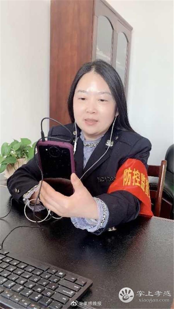 """汉川市民制作宣传片为抗""""疫""""加油[图1]"""