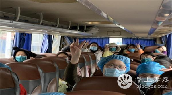 孝感市第一人民医院第三批隔离病房医务人员下线轮休[图1]