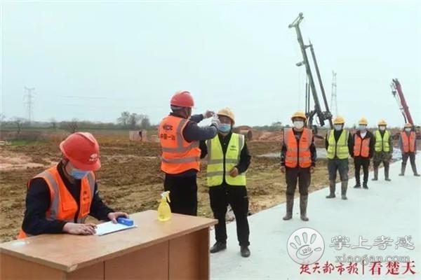 武汉至大悟高速公路项目复工:已完成项目驻地、试验室、砼搅拌站、1#钢筋加工中心的建设和验收[图2]