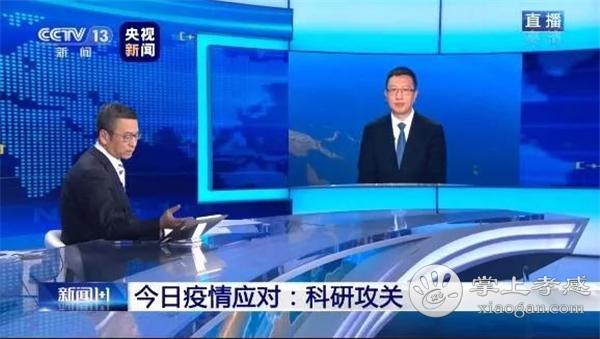 將來人人都要打新冠疫苗嗎?中國科學院院士專業解答!孝感伢了解一下![圖1]