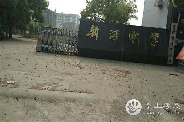 汉川高新时代广场周边配套设施齐全吗?汉川高新时代广场周边配套设施介绍[图1]