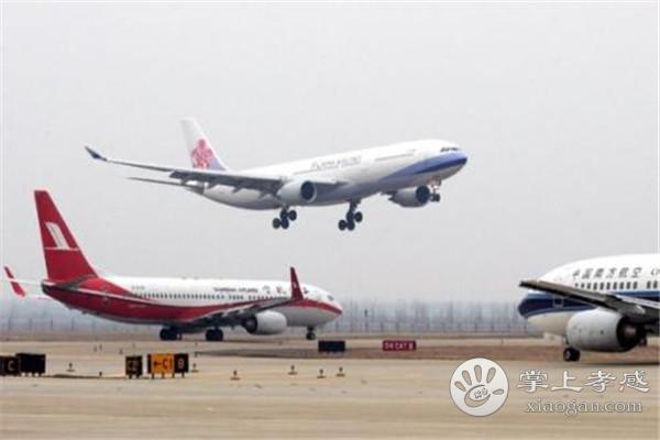 重磅!4月8日零时起,武汉天河机场恢复国内客运航班!孝感伢了解下![图1]