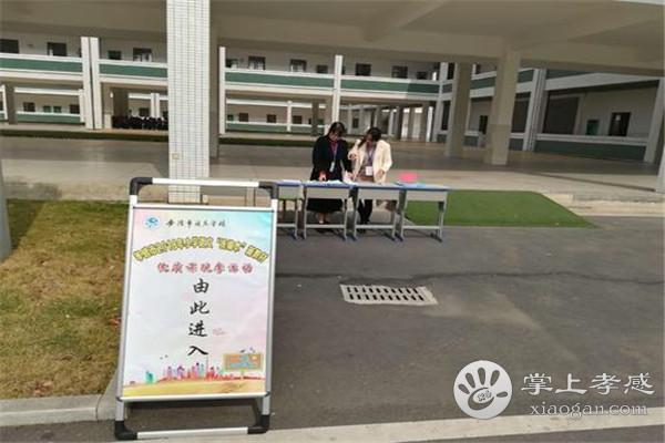 安陆东大时代广场是学区房吗?安陆东大时代广场周边学校介绍[图3]