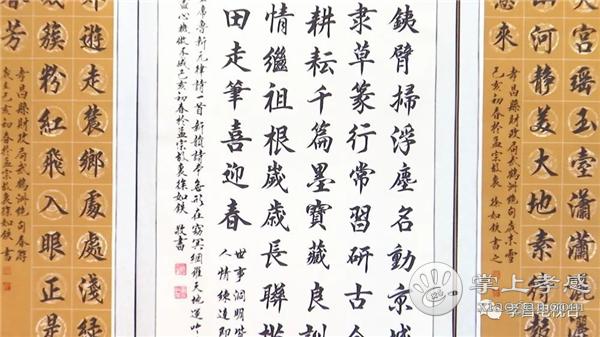 取法百家,入古出新!孝昌七旬书法家的翰墨人生![图7]