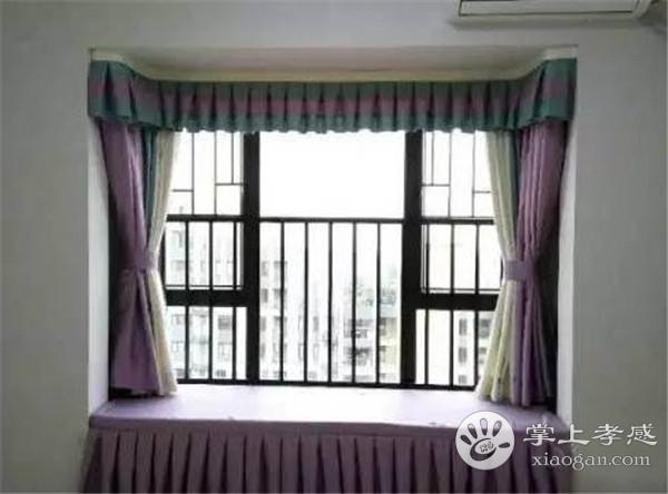 孝感新房装修飘窗窗帘颜色如何选择?飘窗窗帘颜色搭配技巧介绍[图1]