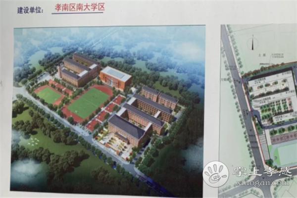 总投资9346万元!孝南开发区鲁铺学校建设项目开始招标啦![图3]
