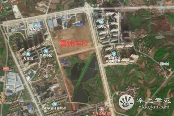 总投资9346万元!孝南开发区鲁铺学校建设项目开始招标啦![图2]