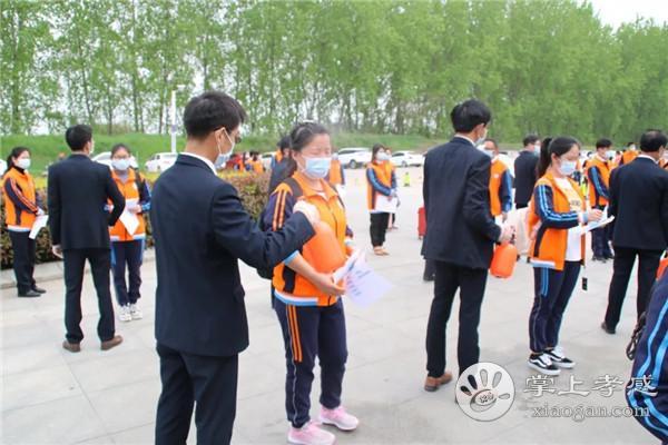 应城华茂外国语学校举行2020年春季返校复学演练[图2]