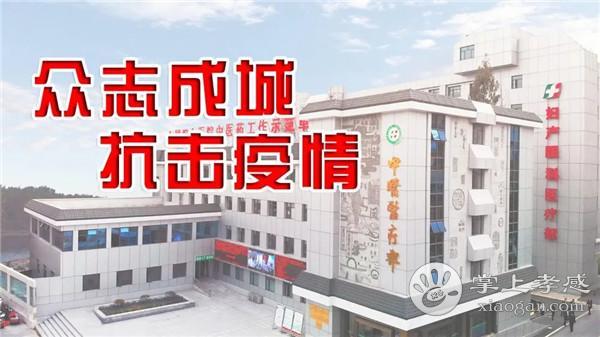 漢川市人民醫院又一波新冠肺炎中醫藥預防方來啦![圖1]