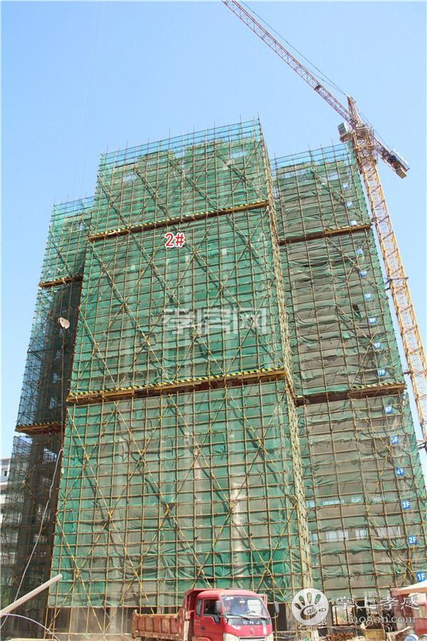 孝感逸品尚东5月工程进度:2#楼已经封顶![图1]