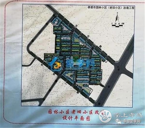 孝感老旧小区改造启动,园林小区已出规划图了![图2]