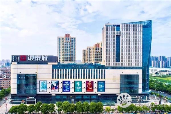 2020年中国城市分级名单发布!孝感位列...[图3]