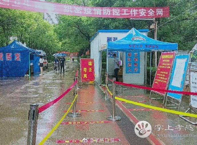 """湖北云夢2806名考生迎來人生首次""""大考""""[圖5]"""
