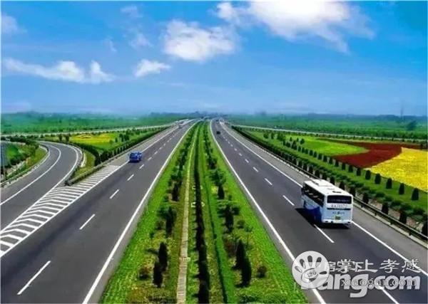 好消息!武汉至大悟高速公路河口至鄂豫界段这条高速即将动工了!具体途径路线有...[图3]