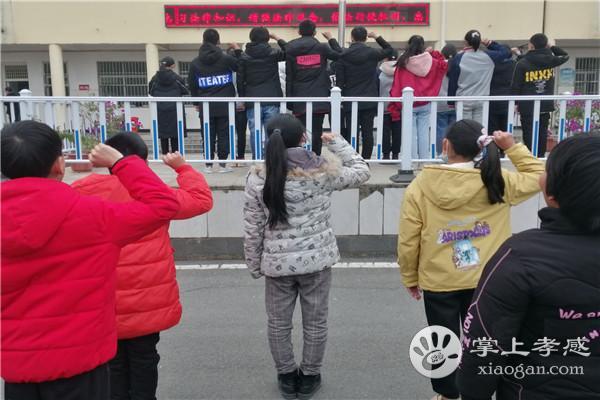 孝南区三汊镇中学开展宪法宣传教育活动[图2]