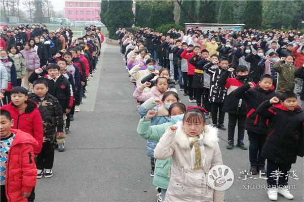孝南区三汊镇中学开展宪法宣传教育活动[图3]