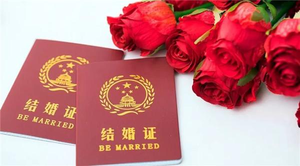 孝感市举办婚姻登记培训