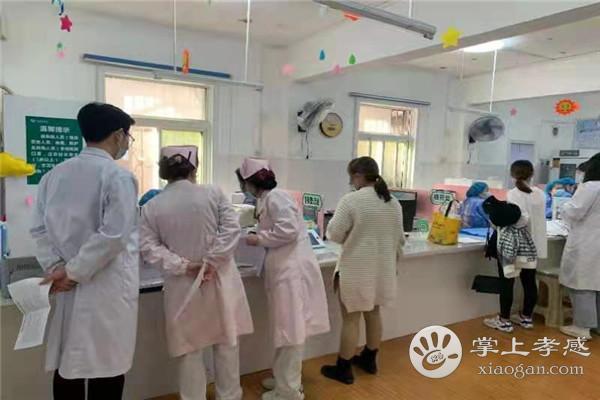 孝南区妇幼保健院全员接种新冠疫苗[图3]