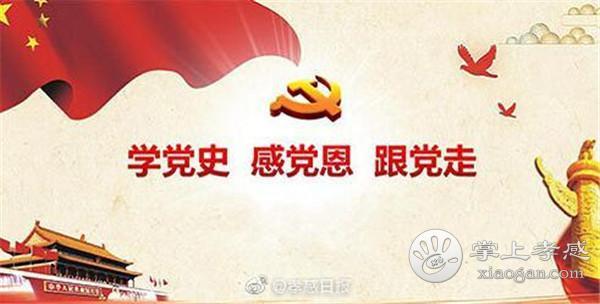 """孝感市税务部门朗诵红色经典庆""""五四""""[图1]"""