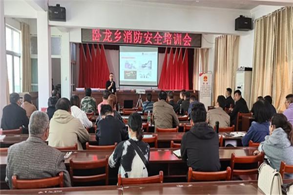 卧龙乡开展消防安全培训及应急演练[图1]